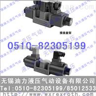 全国Z低价 榆次电磁阀 DSG-03-2B8-D24-N1-50