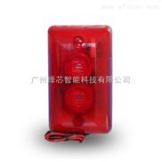 WN-102-供应WN-102声光警号/声光报警器/警号 报警器/防盗报警器