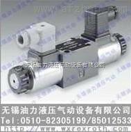 全国Z低价 电磁阀 3WE6A-6X/EG24N9Z5L