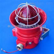 MLTG型防爆声光报警器