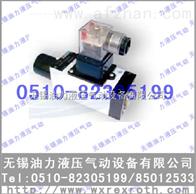 全国Z低价 压力继电器HED40P16/100Z14