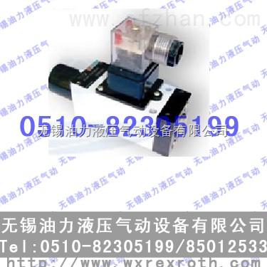 全国Z低价 华德压力器HED40A15B/100Z14L220S