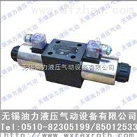 全国Z低价 电磁阀4WE10J3X/CG24N9K4