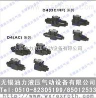 全国Z低价 电磁阀D4-03-3C4 AC110V