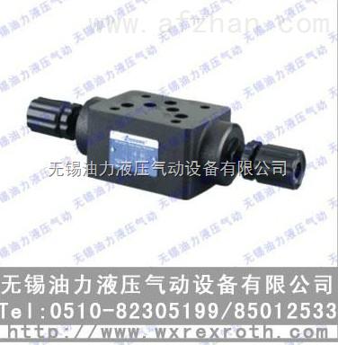 全国Z低价 叠加阀 MTCV-02-W1
