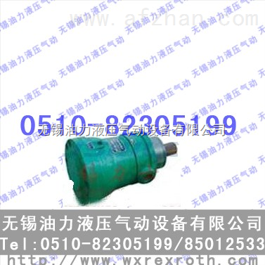 全国Z低价 柱塞泵 63MCY14-1B