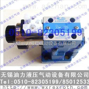 全国Z低价 溢流阀 DBW20B-50/31.5 24V