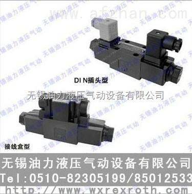 全国Z低价 榆次电磁阀 DSG-01-2B8B-D24-60