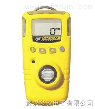 武汉防爆型火焰检测报警器,隔爆型紫外火焰探测器报价