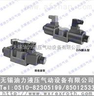 全国Z低价 榆次电磁阀 DSG-03-2B8B-D24-50