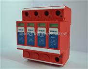電源防雷器選型|型號配置