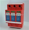 防雷器型號|廣東省優質防雷器生產廠家