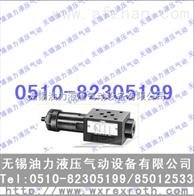 全国Z低价 叠加阀 MRP-01-H-30