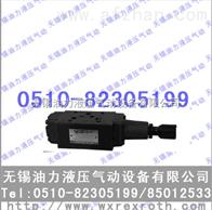 全国Z低价 顺序阀 MHA-01-H