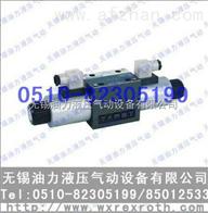 全国Z低价 电磁阀 DG4V-3-2C-WT-10-JA-S310