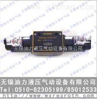全国Z低价 电磁阀 34BO-F10B