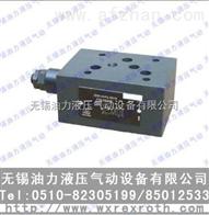 全国Z低价 溢流阀 Z2DB10VC-2-40B/315