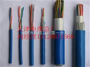 ZR-BPYJVP变频电缆