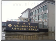 矿用高压电力电缆MYJV42 3.6/6千伏厂家直销