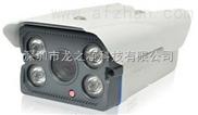 BG-720P-SQ日视品牌首款创Z低价位高质量网络高清红外监控摄像头