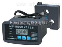 WJB+F电机保护监控装置,WJB+T电机保护监控装置