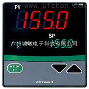 UT155-VV/AL