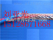 電纜報價視頻監控系統RVVP 電纜