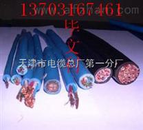 【齐全】通信设备电源线产品 通讯设备线缆 MHYA系列