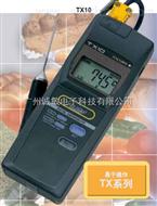 TX1001(現貨供應)