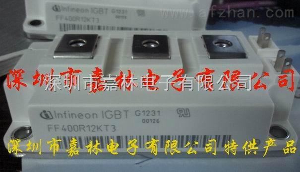 西门子变频器专用igbt模块ff400r12kt3