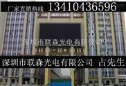 广场电子大屏/LED户外多媒体电视广告牌大屏幕价格