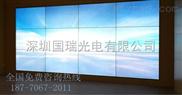辽宁省沈阳46寸液晶拼接大屏幕46寸液晶触摸一体机报价