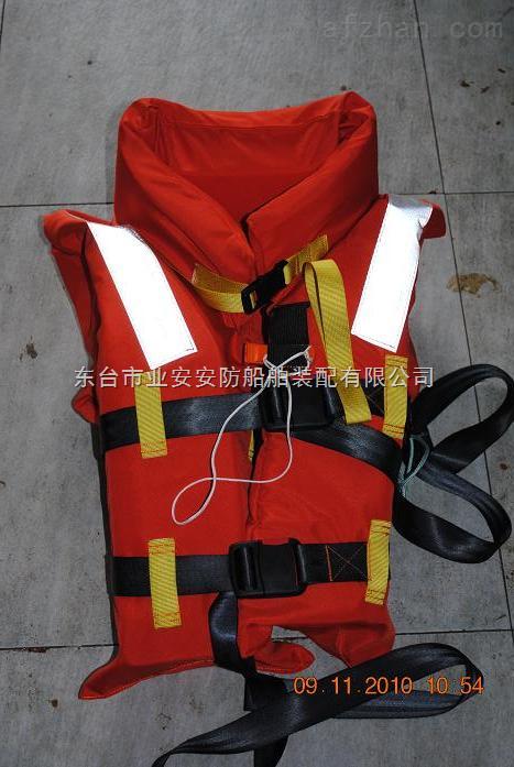 供应新型救生衣 救生衣CCS认证厂家