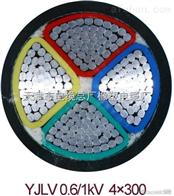 【含税含包装运费】VLV铝芯电力电缆