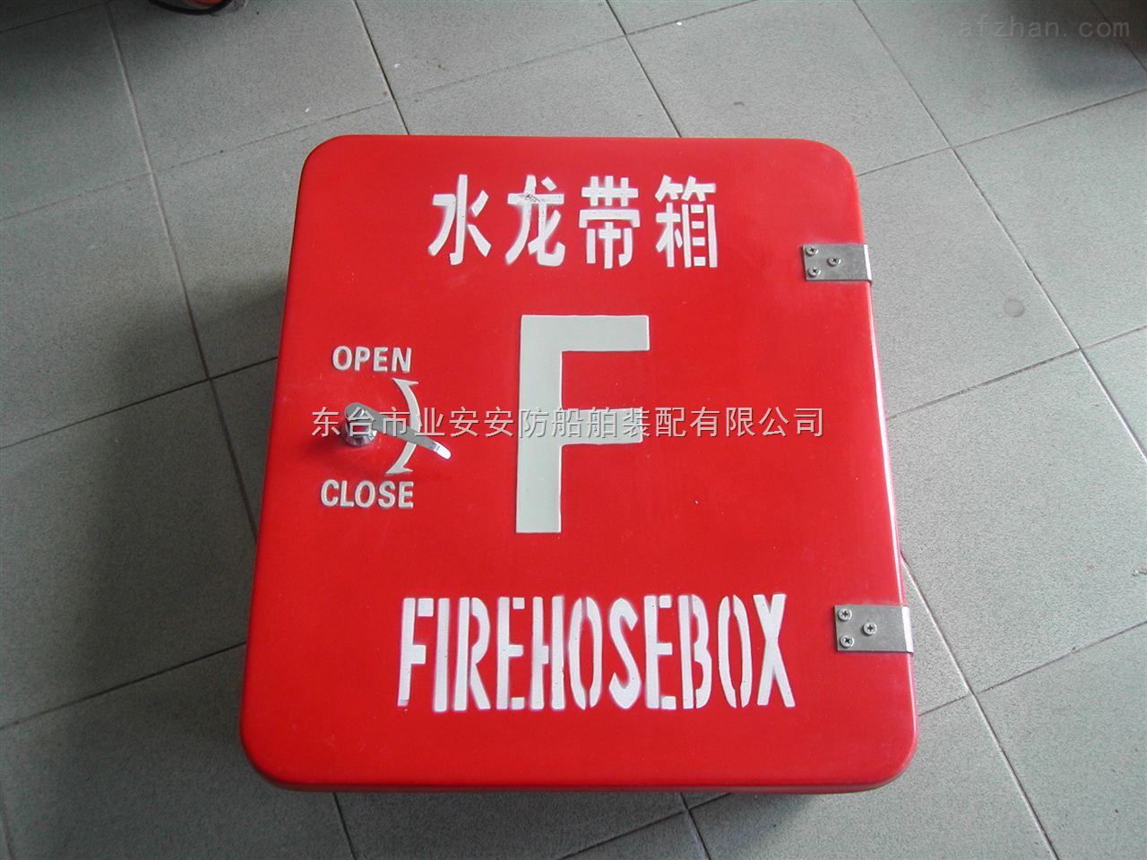 水龙带箱 消防水带箱厂家