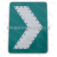 四川瀘州太陽能導向牌太陽能誘導標志牌 led導向牌