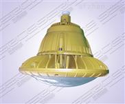 吊杆式LED防爆照明灯,弯杆式防爆LED灯,多颗LED芯片防爆灯