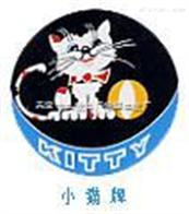 【精品】QXFW-J起重机,电动葫芦,升降机等设备专用电缆)
