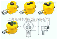 EPBB1-01,EPBB2-02,EPBB3-12,EPBB4-22船用防爆按钮盒