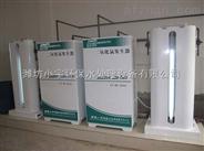 印染废水脱色漂白设备【唯一厂家】【价格】【截面图】