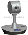 明日高清会议摄像机MR710系列 河南郑州