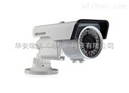 华安瑞成供应DS-2CE1582P-VFIR3海康红外防水摄像机