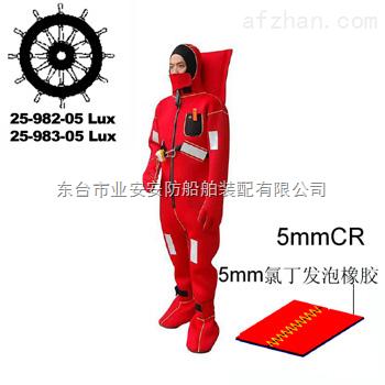 II型保温服CCS认证生产厂家
