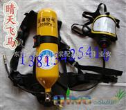 空气呼吸器 东方呼吸器