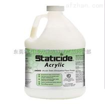 现货供应ACL-4000防静电地板蜡水防静电液。