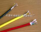 耐高温控制电缆价格表
