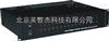 MV2500報警主機