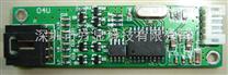 深圳方显电阻触摸屏控制器,触摸屏控制板,触摸屏控制卡