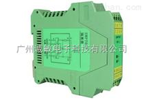 SWP-7083-EX