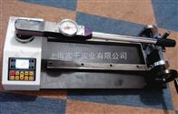 扭矩检定仪800牛米扭矩扳手检定仪